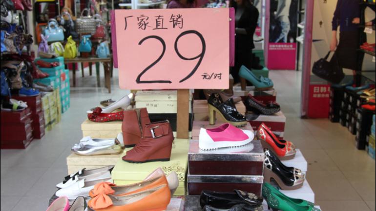 Самая низкая цена в Китае